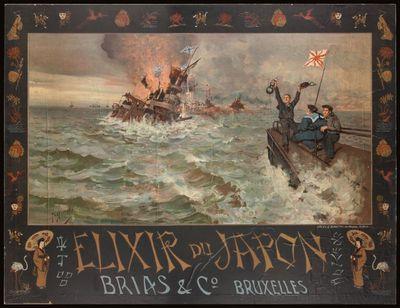 Exterieuraffiche 'Elixir du Japon' voor stokerij Brias, Brussel, na of in 1905