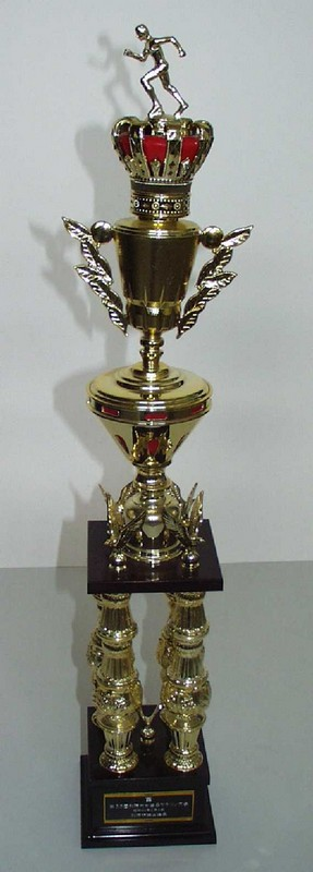 Trofee van Fred Vandervennet van de 35e Mainichi-maraton (Japan 1986)