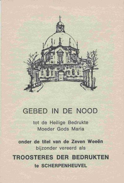 Gebed in Nood tot O.L.V. van Scherpenheuvel
