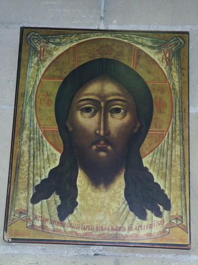 Christusportret