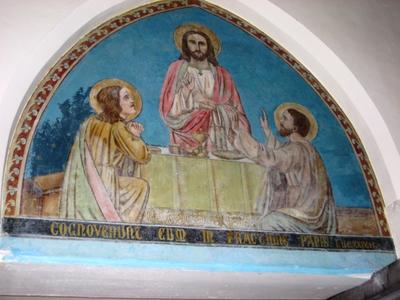 Jezus met twee leerlingen