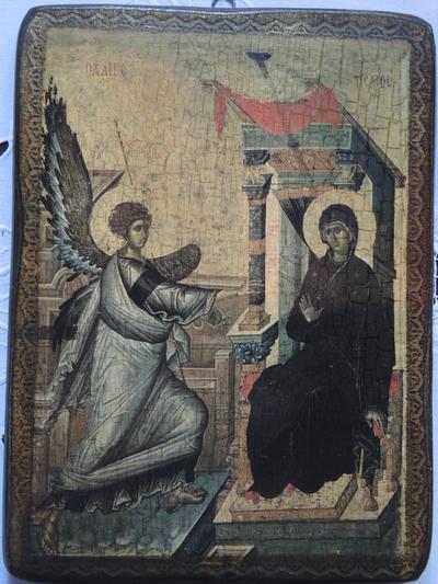 Boodschap aan Maria