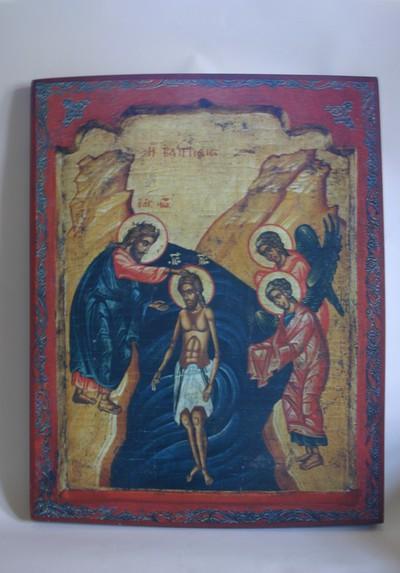 Doopsel van Christus in de Jordaan