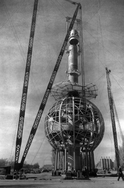 Exposition universelle et internationale de Bruxelles de 1958 : l'Atomium