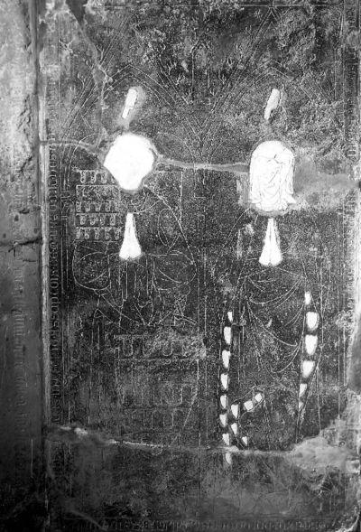 grafsteen G. van Elderen en echtgenote