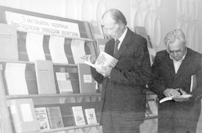 Pracownicy Działu Informacji Bibliografii i Wiedzy o Regionie z wizytą w Bibliotece Obwodowej w Brześciu (15-16.05.1990 r.)