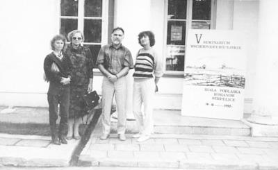 Bibliotekarze z Biblioteki Obwodowej w Brześciu uczestniczący w V Seminarium Wschodnioeuropejskim (Biała Podlaska - Romanów - Serpelice, 14-16 )