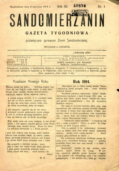 Sandomierzanin, Rocznik III (1914)