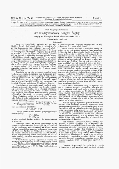 Czasopismo Techniczne 1932 nr 12