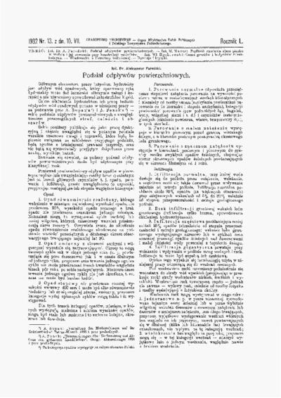 Czasopismo Techniczne 1932 nr 13