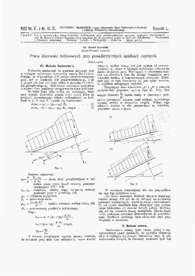 Czasopismo Techniczne 1932 nr 17