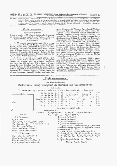 Czasopismo Techniczne 1932 nr 24