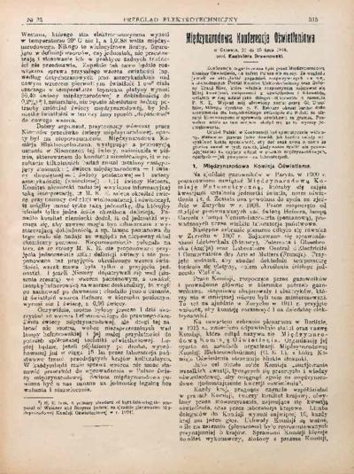 Piśmiennictwo profesora Kazimierza Drewnowskiego - zestawienie bibliograficzne i pełne teksty wybranych publikacji