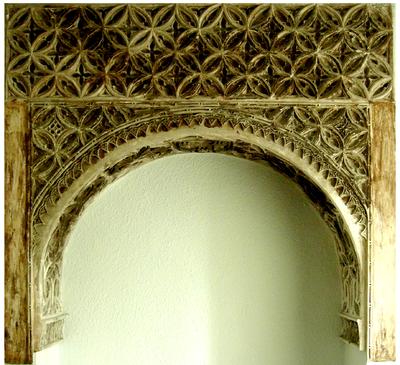 Arco. Casa de la Virgen (Jaén, España)