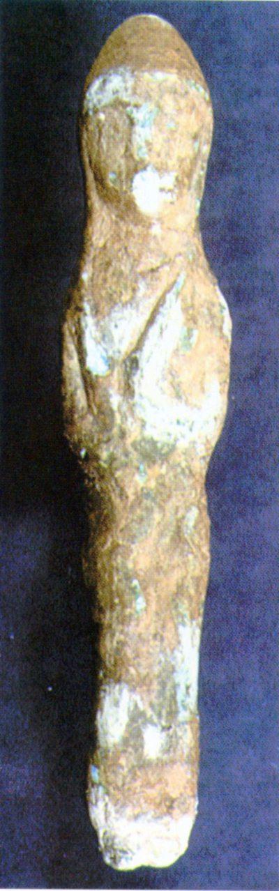 Exvoto 2743 procedente del santuario ibérico de Altos del Sotillo (Castellar, Jaén, España)