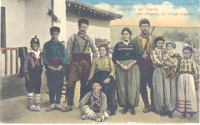 Спомен от Варна - Селяни от село Кестирич