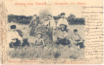 Gruss aus Varna