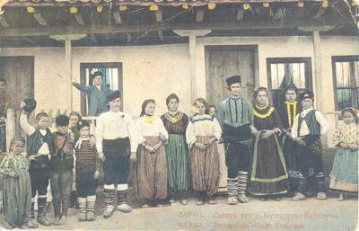 Варна. Селяни от с. Кестрич - Варненско