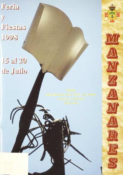 Feria y fiestas 1998 : 15 al 20 de julio : XXXVIII Feria Regional del Campo y Muestras Castilla-La Mancha : FERCAM, 98.