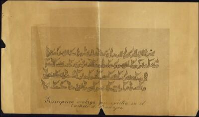 Inscripción arábiga que existía en el castillo de Badajoz : [ [manuscrito]