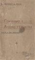Feminismo e acção feminina [Texto impresso] : cartas a uma senhora / M. Abundio da Silva