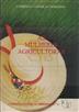 As mulheres agricultoras [Texto impresso] : actas / do Seminário Europeu