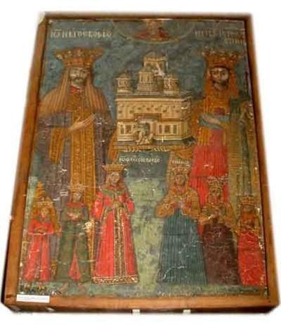 Tablou votiv al familiei lui Neagoe Basarab