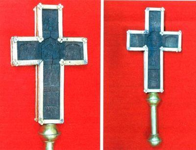 Cruce de mână
