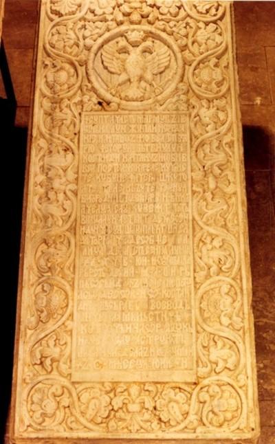 Piatră de mormânt a lui Iordache Cantacuzino, mare spătar