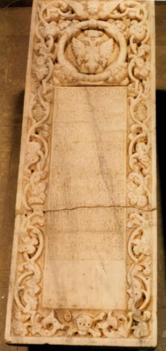 Piatră de mormânt a lui Constantin Cantacuzino, logofăt