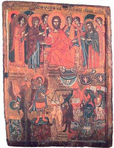 Maica Domnului cu Pruncul și Judecata de Apoi
