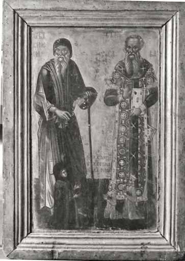 Sfinții Simeon și Sava