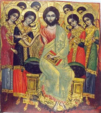 Iisus între îngeri