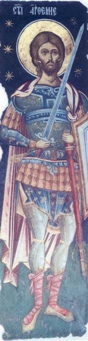 Sf. Artemie