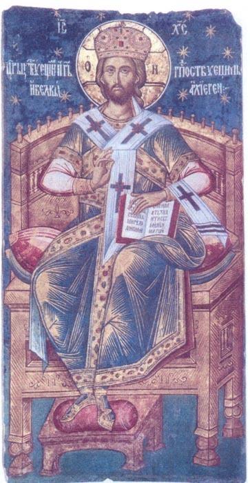 Iisus Arhiereu