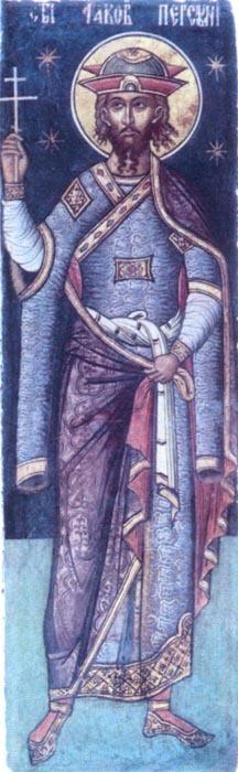 Sf. Iacov Persul