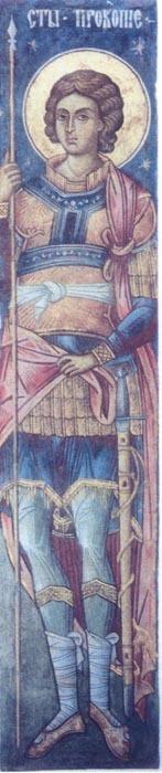 Sf. Procopie
