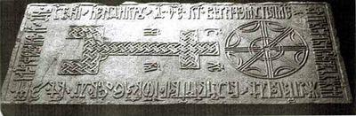 Piatra de mormânt a jupânului Badea