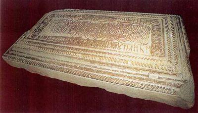 Piatra de mormânt a stolnicului Neagoe