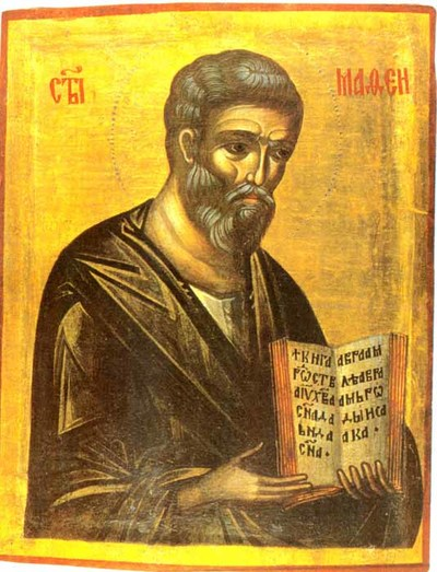 Sfântul Evanghelist Matei