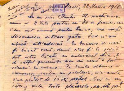 Mureșianu A. Aurel către mama sa, Mureșianu Elena
