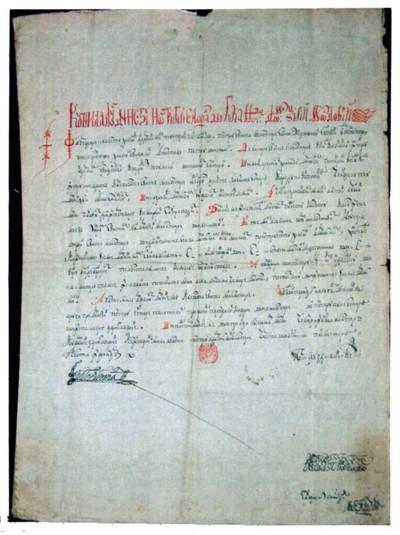 Scutire de dări pentru mănăstirea Solca