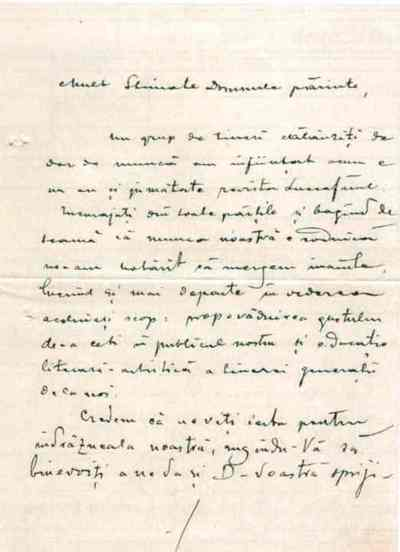 Octavian Goga către Simion Florea Marian