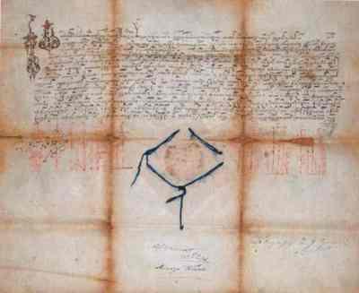 Hrisov de la Matei Basarab vv. pentru întărirea eliberării din rumânie a lui Nicula