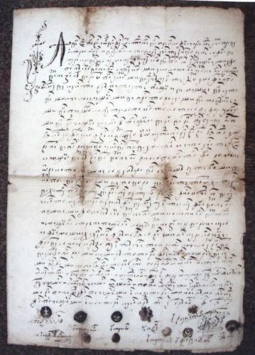 Zapis de vânzare a lui Pârvu logofătul către Condil postelnicul