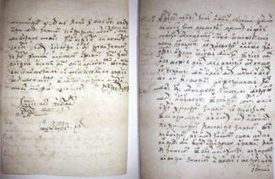 Zapis al lui Grigorie paharnicul către arhimandritul Argeșanu pentru vinderea moșiei