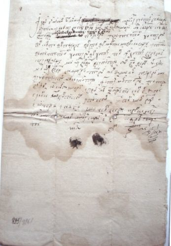 Zapis de vânzare al lui Nestor din Nucșoara către Ion din Corbușori