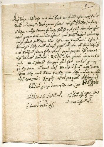Zapis pentru schimb de proprietăți