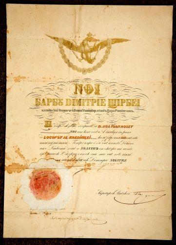 Diplomă de înălțare în rang de logofăt al credinței al agăi Ioan Roset