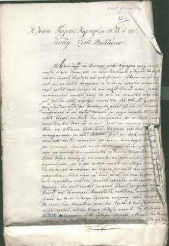 Copia unui hrisov domnesc al lui Gheorghe Caragea